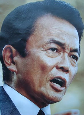 Taro Aso, Japanese PM