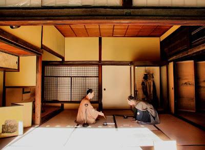 Matsue Buke Yashiki, Shimane