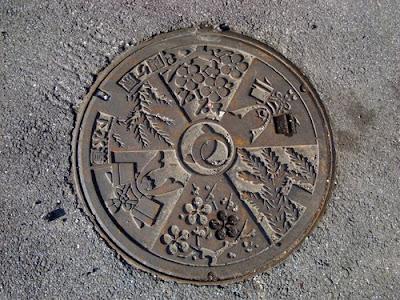 Sekigahara Manhole