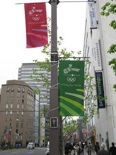Tokyo Olympic bid banners 2016.
