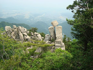 Mount Gozaisho