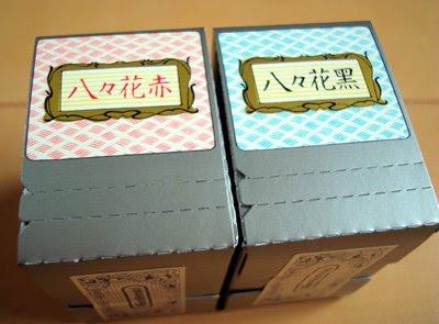 Tengu Hanafuda Cards