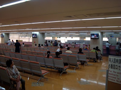 Nagoya Immigration Office