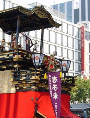 Nagoya Festival 2006
