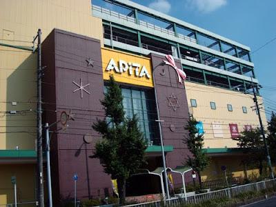 Apita Stores