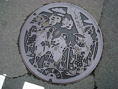 Ise Manhole Cover
