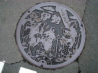 Ise Manhole Cover