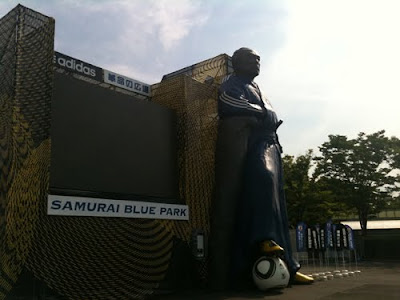 Samurai Blue Park Tokyo
