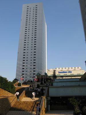 Sunshine City Ikebukuro Tokyo