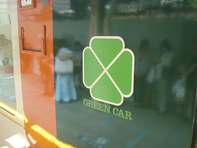 Green Car or First Class