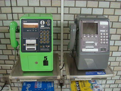 Public Telephones in Japan