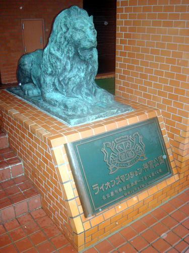 Lions Mansion