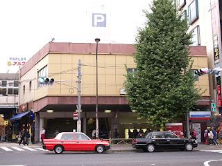 Asakusabashi Station Tokyo