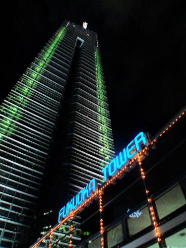 New Fukuoka Tower, Kyushu