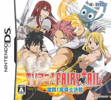TV Anime - Fairy Tail Gekitou! Madoushi Kessen