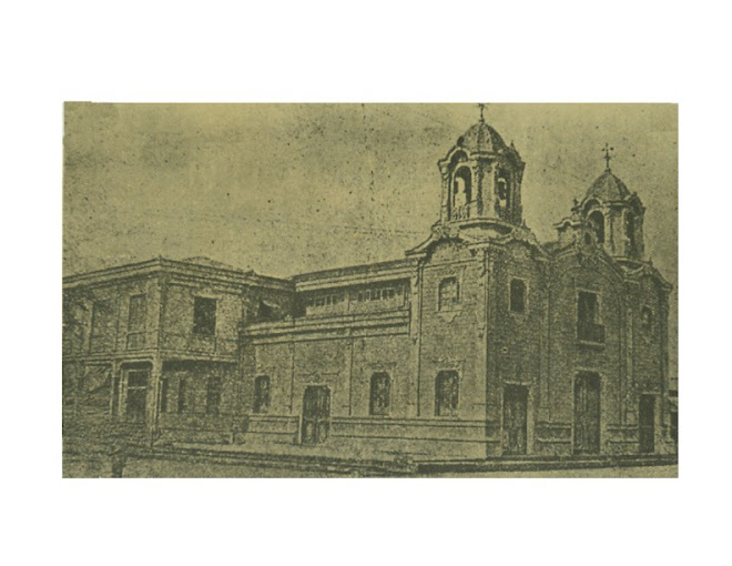 The Old Tondo Cathedral