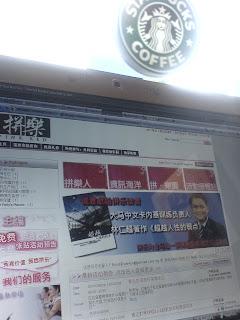 PinkRed @ Starbucks