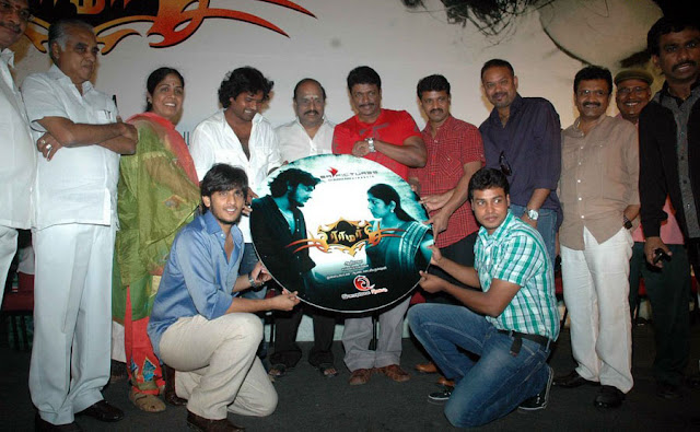 Ramar Tamil Movie Audio Launch stills 1