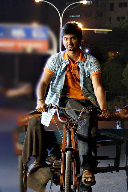 Baana Kaathadi Movie Still 4