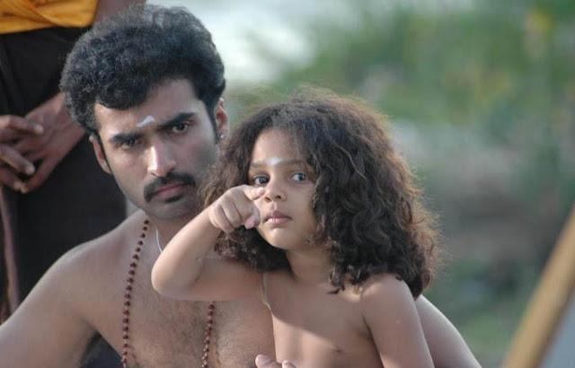 Ananthapurathu Veedu Movie Stills 1