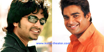 Madhavan as Simbu's brother