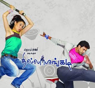 Thillalangadi Movie Trailer Online