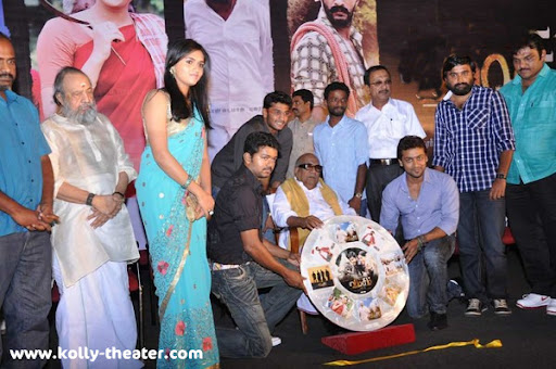 Vijay and Surya released Vamsam Audio CD