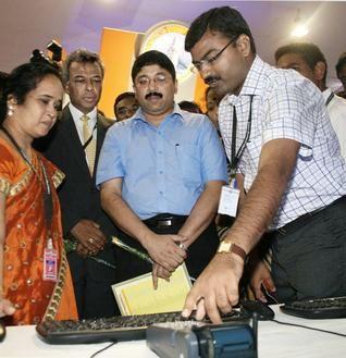 Tamil Semmozhi Maanadu Internet Exhibition Video