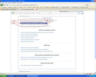 Restrictionare vizualizare profil hi5