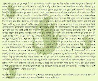 bangla school choti pron
