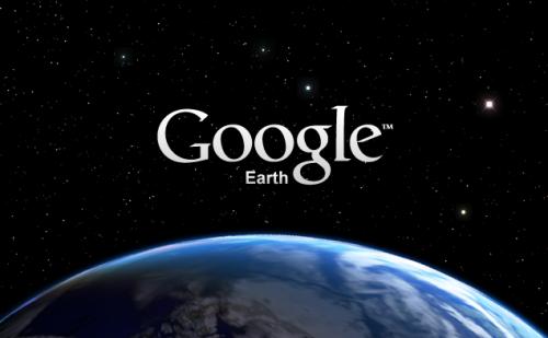 google 1337. Google Earth Pro 5.0.1337 (GPS