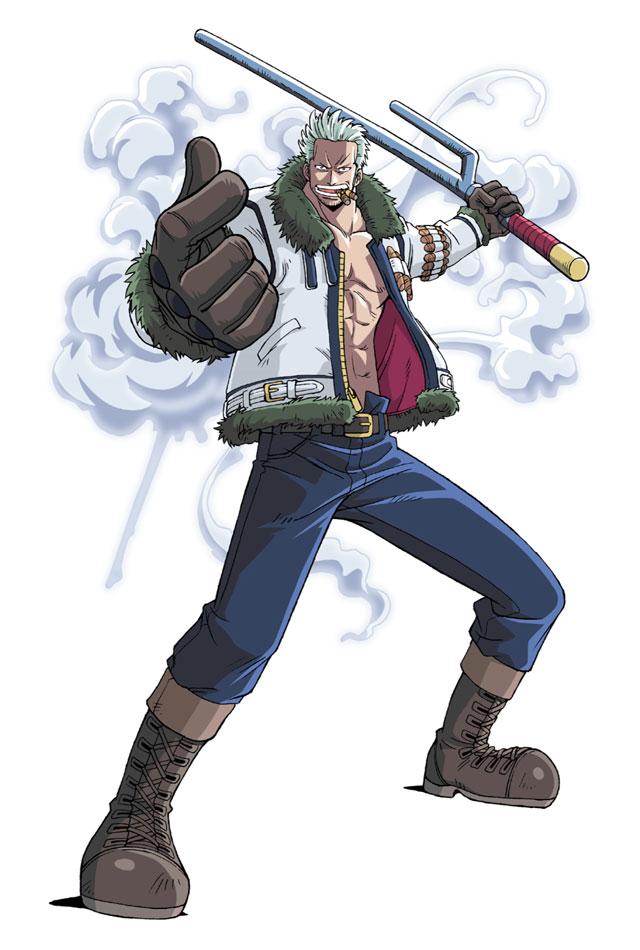 Captain Smoker