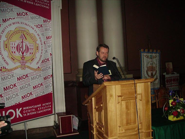 конгрес української діаспори