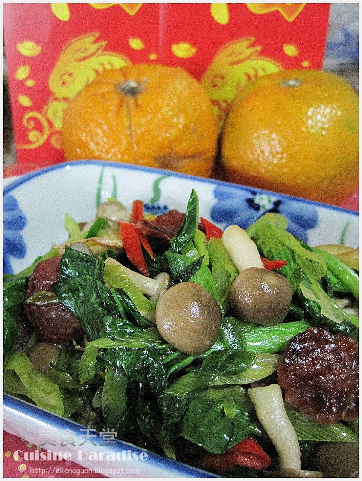 Chinese new year dish stir fry 7 assorted veggies recipe recipes chinese new year dish stir fry 7 assorted veggies forumfinder Choice Image