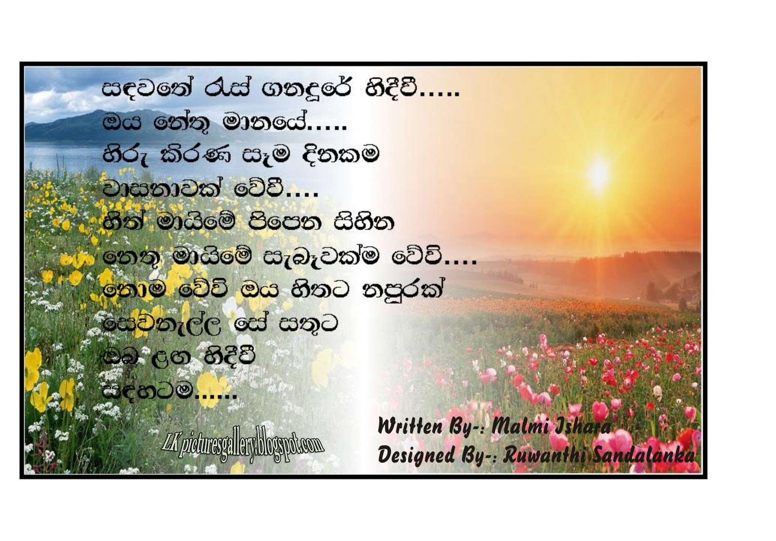 Love Wallpapers Sinhala : Search Results for ?Adara Nisadas? calendar 2015