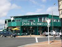 Die Jadefabrik