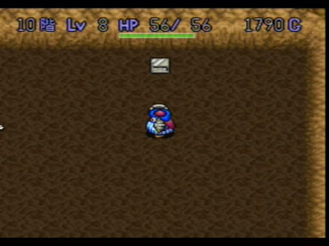 Still not sure what it is, but if I had to guess I'd say the Iron Safe item from Dragon Quest IV.