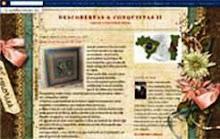 Descobertas & Conquistas II