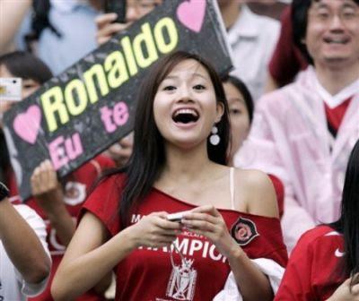 manchester united blog pre season asia tour david gill alex ferguson