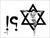 arab anti jew pictures cartoons