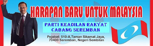 PARTI KEADILAN RAKYAT CABANG SEREMBAN