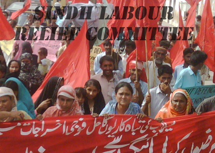 Sindh Labour Relief Committee