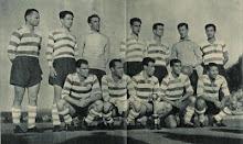 Taça de Portugal 1953/54