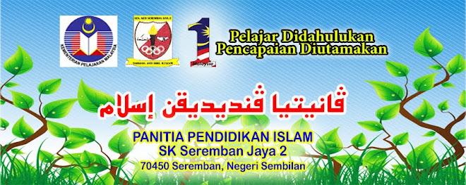 PANITIA PENDIDIKAN ISLAM SKSJ2