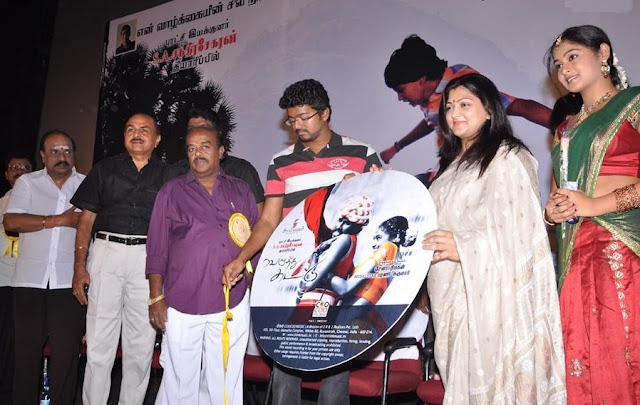 Veluthu Kattu Audio Launch  Stills 1