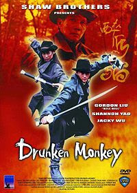 Drunken Monkey Tamil Dubbed Movie