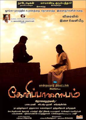 Goripalayam Movie Online
