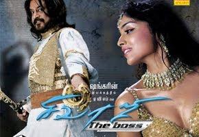 Sivaji The Boss 2010 Hindi Mp3