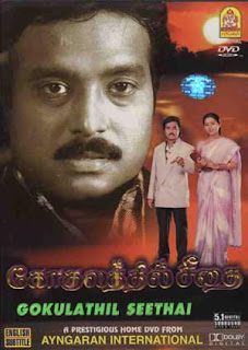 gokulathil seethai movie
