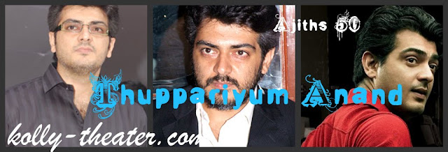 Thuppariyum Anand Ajiths 50th Movie